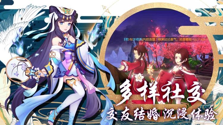 妖灵妖灵-二次元回合制卡牌手游 screenshot-3