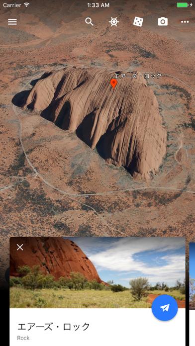 Google Earth - 窓用