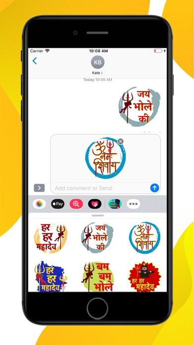 Mahadev Stickers screenshot 2