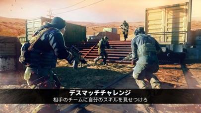 アフターパルス - Elite Army MMO 戦争のおすすめ画像9
