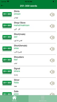 Learn Lebanese Dialect Easy iphone images