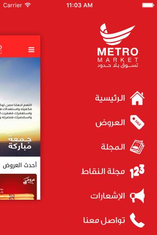Metro Market App - náhled