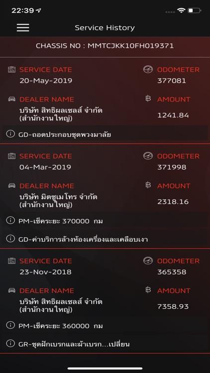 M-Connect (TH) screenshot-8