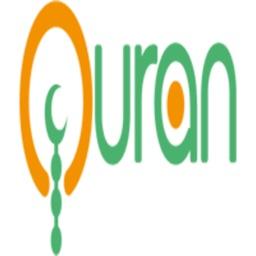 القرآن الكريم holy quran