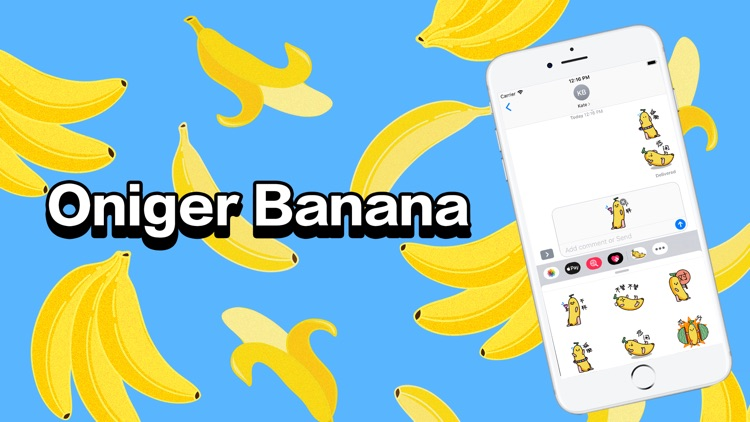 Oniger Banana screenshot-3