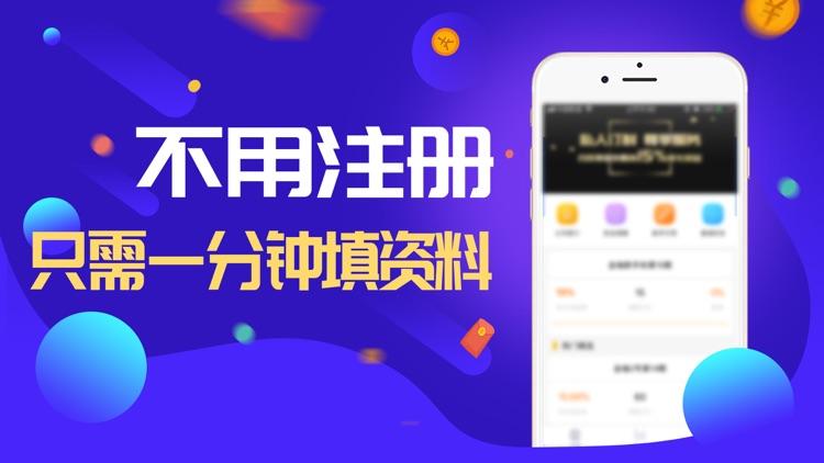 金柚钱包-金融平台之短期借钱软件