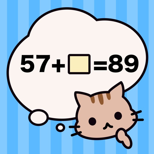算数勉強 - 合わせていくつ?