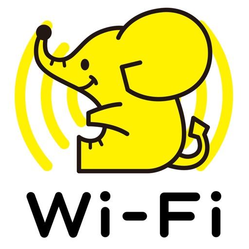 WiFi ギガぞうWiFi 安心安全にパケット通信量を節約