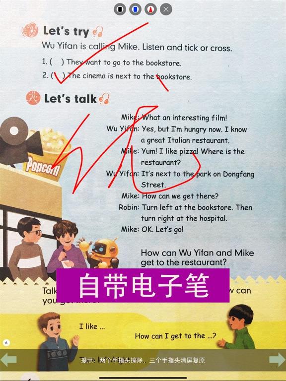 六年级上册英语PEP小学同步教材点读 screenshot 12