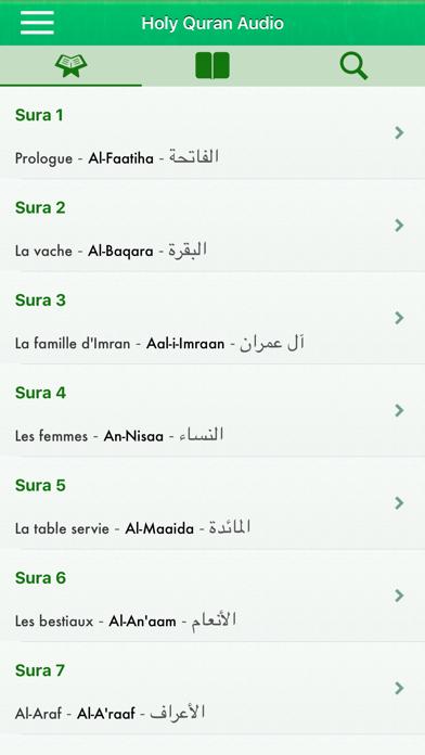 Coran Audio mp3 Français Arabe screenshot one