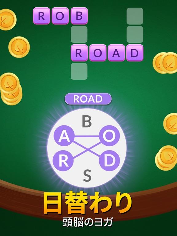 Word Life - クロスワードパズルのおすすめ画像6