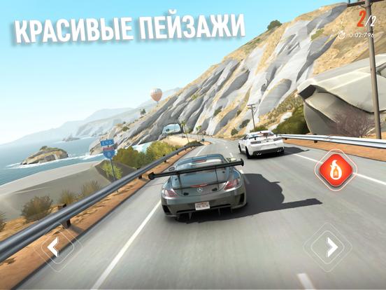 Скачать игру Rebel Racing