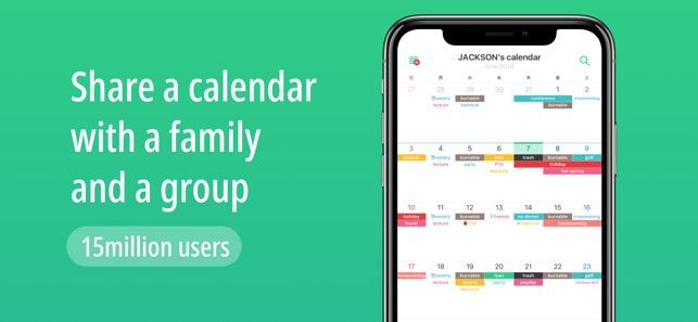 TimeTree: Shared Calendar on the App Store