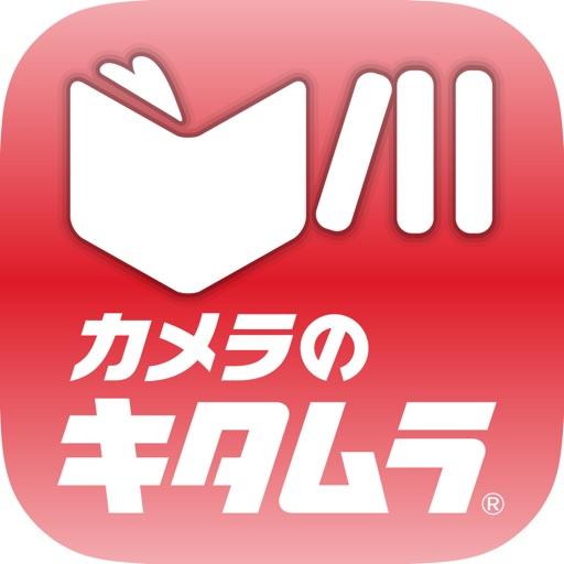 イヤーアルバム(year album)-カメラのキタムラ