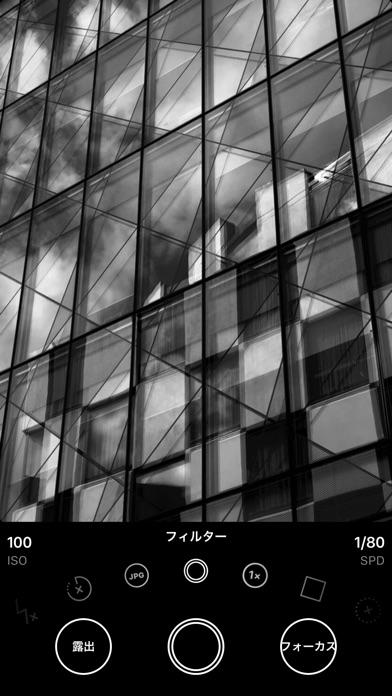 Obscura 2 screenshot1