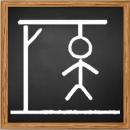 Hangman - Brain Training Games