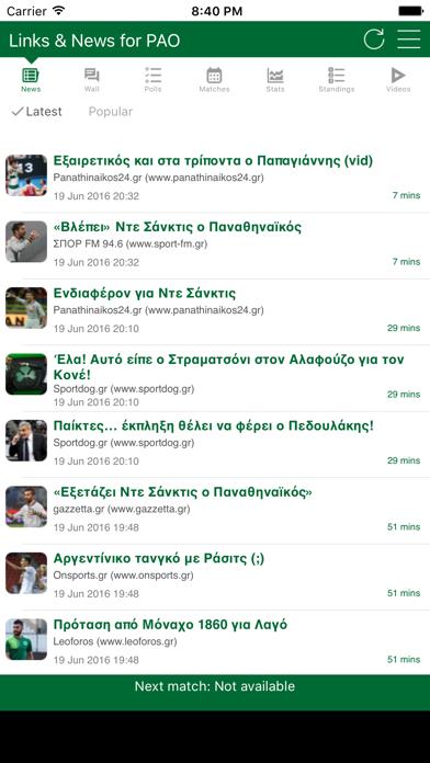Links & News for PAO screenshot one