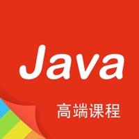Codes for JAVA编程神器 - java语言程序员软件开发必备 Hack