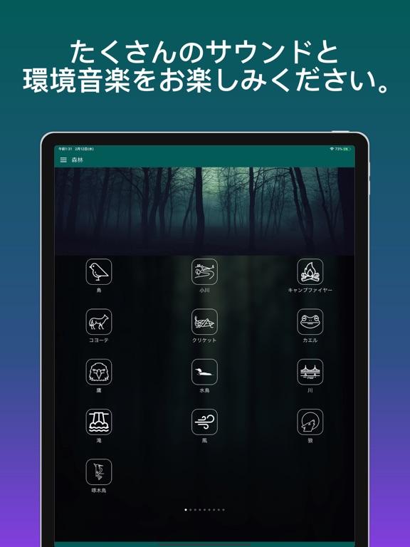 https://is1-ssl.mzstatic.com/image/thumb/Purple113/v4/54/5d/0d/545d0de7-6951-230b-3832-aec0fba8d75e/pr_source.jpg/576x768bb.jpg