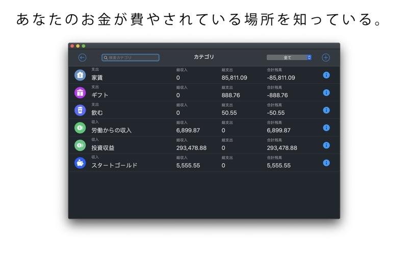 https://is1-ssl.mzstatic.com/image/thumb/Purple113/v4/54/f6/06/54f6065d-4da3-624b-cb0e-2fa58ffd1960/pr_source.jpg/800x500bb.jpg