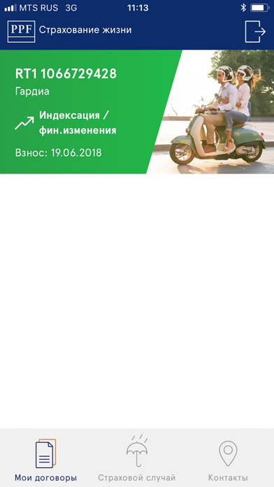 PPF Life ClientСкриншоты 4