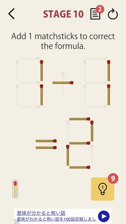 MATCHSTICK - matchstick puzzle screenshot-5