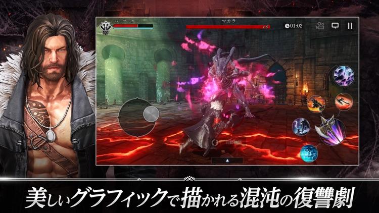 DarkAvenger X - ダークアベンジャー クロス screenshot-6