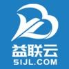 益联云联合协作管理平台