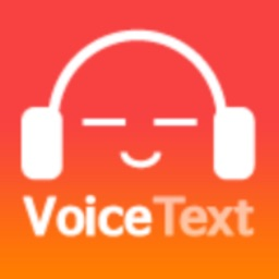 VoiceText by RunNGunSoft