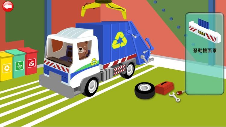 Garbage Truck: Clean Rubbish