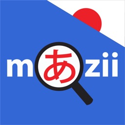 Mazii - Japanese Dictionary