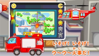 パンダの消防士ーBabyBusのおすすめ画像3