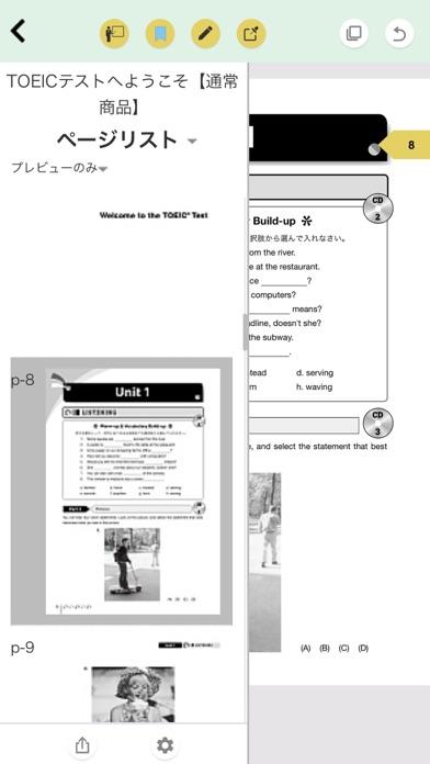 https://is1-ssl.mzstatic.com/image/thumb/Purple113/v4/56/b1/35/56b1356b-ff8e-5812-b7c2-eef795f9b019/mzl.rfityhuz.jpg/392x696bb.jpg