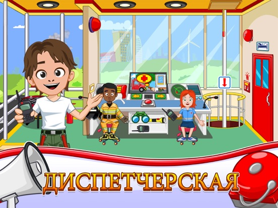 Скачать игру My Town : Fire station Rescue