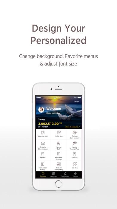 Krungsri Biz Online screenshot two