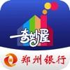 郑州银行手机银行