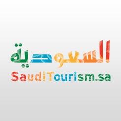 b7ddfcb5e السياحة السعودية on the App Store