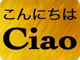 Japanese Italian