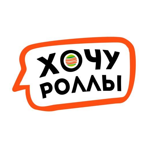 ХОЧУРОЛЛЫ   Казань