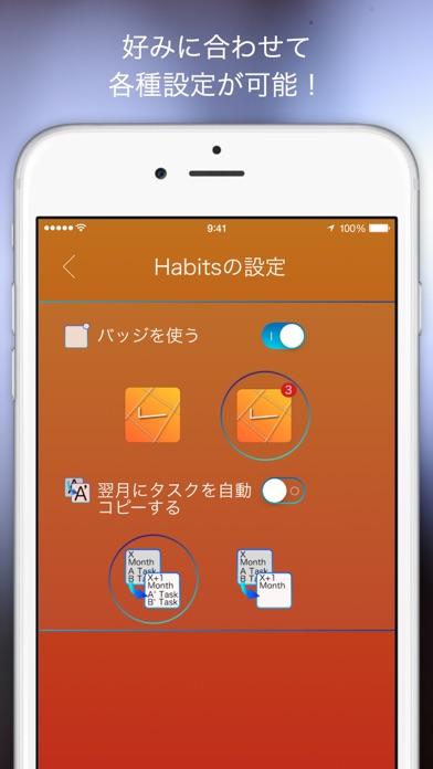 Habitsのおすすめ画像4