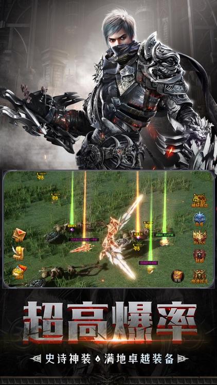 勇者大陆-暗黑深渊 screenshot-3