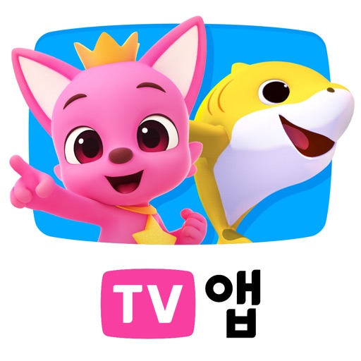 핑크퐁 TV ▶ Pinkfong kids TV iOS App
