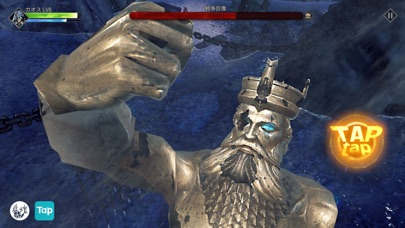 Blade of God - 3Dハードコアアクション紹介画像6