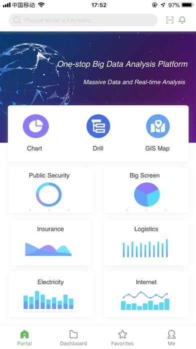 Yonghong Z-mobile V8.5 app image