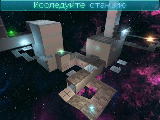 Фрактальный Космос на iPad
