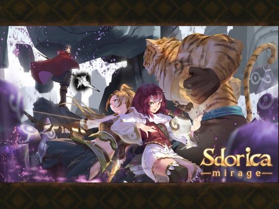 Sdorica -mirage- screenshot