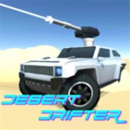 Desert Drifter-Survival Racing