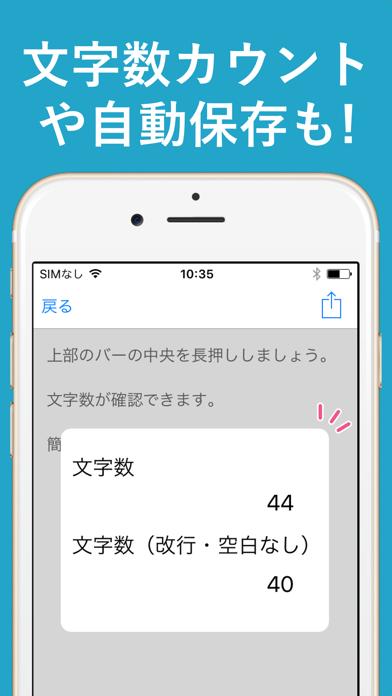 メモ帳 - シンプルなメモ・ノートのメモ帳 - 窓用