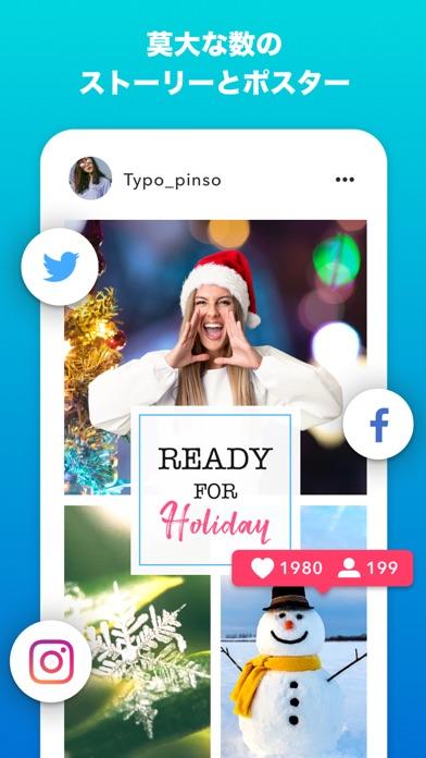 Pinso:ポスター、ポストカード、招待状のデザインのおすすめ画像3