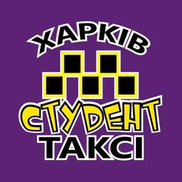 Student Taxi Kharkov